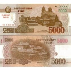 اسکناس 5000 وون - یادبود هفتادمین سال بنیانگذاری جمهوری خلق کره  - کره شمالی 2013
