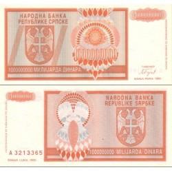اسکناس 1.000.000.000 دینار - بوسنی و هرزگوین 1993