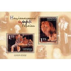 سونیرشیت تمبر مشترک اروپا - Euro Cept -سیرک - شیر و ببر - اوکراین 2002