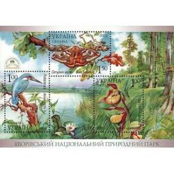 سونیرشیت پارک ملی Javorivsky - اوکراین 2003
