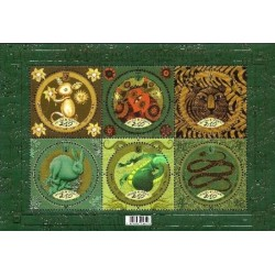 سونیرشیت تقویم قمری شرقی - 1 - اوکراین 2013 قیمت 6.4 دلار