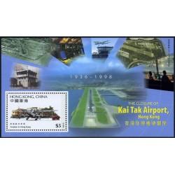 سونیرشیت بسته شدن فرودگاه کای تک - هنگ کنگ 1998