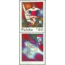 1 عدد تمبر جام برندگان جام فوتبال - منچستر سیتی و گرونیک زابرس لهستان - با تب - لهستان 1970
