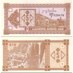 اسکناس 5 کاپونی - گرجستان 1993
