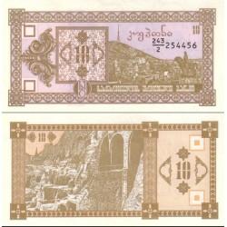 اسکناس 10 کاپونی - گرجستان 1993