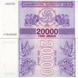 اسکناس 20000 کاپونی - گرجستان 1994