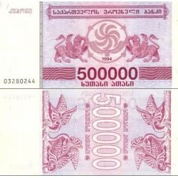 اسکناس 500000 کاپونی - گرجستان 1994