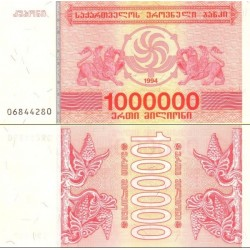 اسکناس 1.000.000 کاپونی - گرجستان 1994