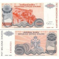 اسکناس 5.000.000 دینار - کرواسی 1993