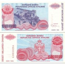 اسکناس 10.000.000.000 دینار - کرواسی 1993