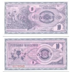 اسکناس 10 دینار - مقدونیه 1992
