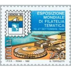 1 عدد تمبر نمایشگاه بین المللی تمبر جنووا - ایتالیا 1992