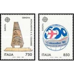 2 عدد تمبر مشترک اروپا - Europa Cept - ایتالیا 1992