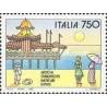1 عدد تمبر تفرجگاههای ساحلی - ریمینی - ایتالیا 1992
