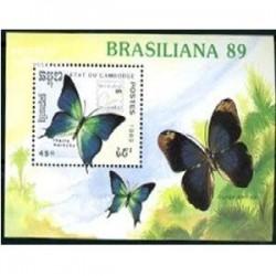 سونیرشیت پروانه های برزیلی - کامبوج 1989