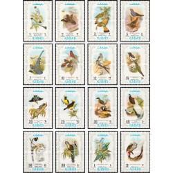 16 عدد تمبر پرندگان -  عجمان 1971