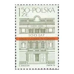 1 عدد تمبر صدمین سال تئاتر لهستانی در پوژنان - لهستان 1976