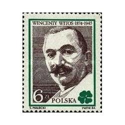 1 عدد تمبر 90مین سال حزب دهقانی لهستان  - لهستان 1984