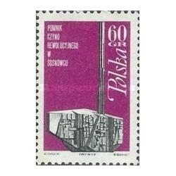 1 عدد تمبر بنای یادبود انقلاب  - لهستان 1968