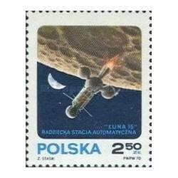 1 عدد تمبر کپسول ماه لونا 11  - لهستان 1970