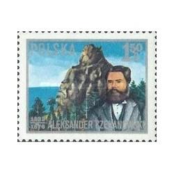 1 عدد تمبر یادبود الکساندر سکاموفسکی - سیاح و زمین شناس -  لهستان 1976