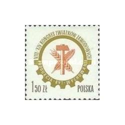 1 عدد تمبر کنگره اتحادیه تجاری  -  لهستان 1976
