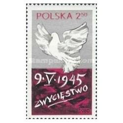 1 عدد تمبر 35مین سال پایان جنگ جهانی دوم -  لهستان 1980