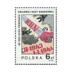 1 عدد تمبر چهلمین سال تاسیس شورای ملی - لهستان 1983