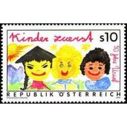 1 عدد تمبر پنجاهمین سالگرد یونیسف - UNICEF - اتریش 1996