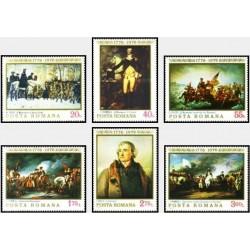 6 عدد تمبر دویستمین سال استقلال ایالات متحده آمریکا - تابلو نقاشی - رومانی 1976
