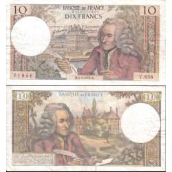 اسکناس تابلویی 10 فرانک - فرانسه 1973 غیر بانکی - اثر منگنه دارد