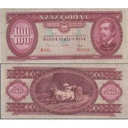 اسکناس 100 فورینت - مجارستان 1968 غیر بانکی