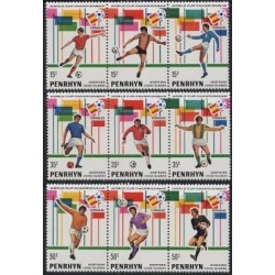 9 عدد تمبر جام جهانی فوتبال - پنرین 1981