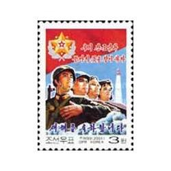 1 عدد تمبر سال جدید - کره شمالی 2004