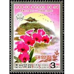 1 عدد تمبر 93مین سال تولد کیم ایل سونگ - کره شمالی 2005