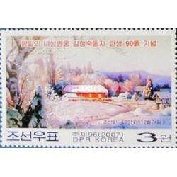 1 عدد تمبر نودمین سال تولد کیم جونگ سوک - مادر رهبر کره شمالی - کره شمالی 2007