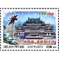 1 عدد تمبر سال جدید - کره شمالی 2009