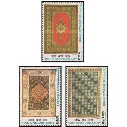 3 عدد تمبر دهمین سالگرد عمران منطقه ای برای توسعه - RCD - پاکستان 1974