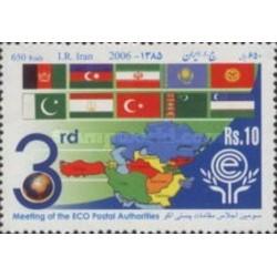 1 عدد تمبر اجلاس  مقامات پستی اکو - ارور قیمت بریال - تمبر جمع آوری شده - پاکستان 2006 قیمت 8.7 دلار