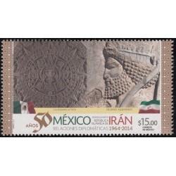 1 عدد تمبر پنجاهمین سال روابط دیپلماتیک با ایران - تمبر مشترک با ایران - مکزیک 2014