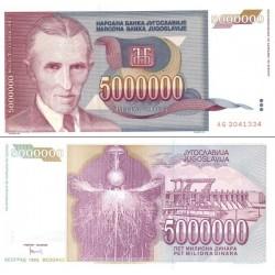 اسکناس 5,000,000 دینار - پنج میلیون دینار- یوگوسلاوی 1993