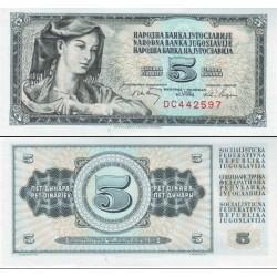 اسکناس 5 دینار - یوگوسلاوی 1968 سریال بدون زواید حروف