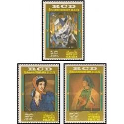3 عدد تمبر هشتمین سالگرد عمران منطقه ای برای توسعه - RCD - پاکستان 1972