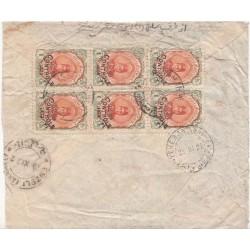 پاکت نامه شماره 39 - مبدا تهران - مقصد انزلی - تمبر 1 شاهی احمدی کنترل - با نامه