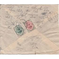 پاکت نامه شماره 43 - مبدا بوشهر - مقصد شیراز - تمبر3 و 6 شاهی احمدی کوچک - با نامه