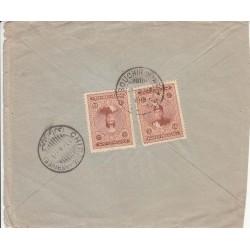 پاکت نامه شماره 44 - مبدا بوشهر - مقصد شیراز - تمبر 3 شاهی احمدی بزرگ - با نامه