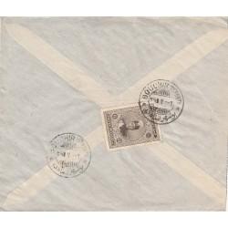 پاکت نامه شماره 45 - مبدا بوشهر - مقصد شیراز - تمبر 6  شاهی احمدی بزرگ - با نامه