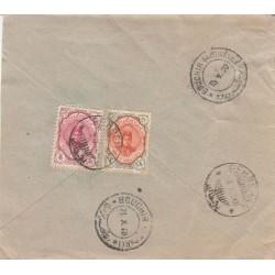 پاکت نامه شماره 47 - مبدا بوشهر - مقصد شیراز - تمبر 1 و 5 شاهی احمدی کوچک - با نامه