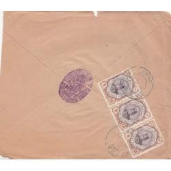 پاکت نامه شماره 49 - مبدا کازرون  - مقصد شیراز - تمبر 9 شاهی احمدی کوچک  - با نامه
