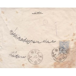 پاکت نامه شماره 51 - مبدا یزد  - مقصد اصفهان - تمبر 5 شاهی مظفری  - با نامه